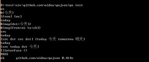 gojson_test